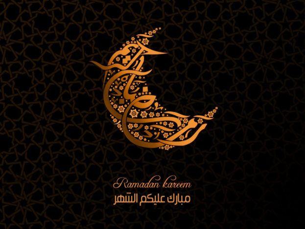 كم باقي على رمضان