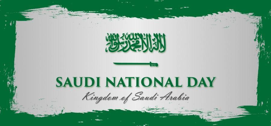 كلمات و عبارات عن الوطن السعودي في اليوم الوطني